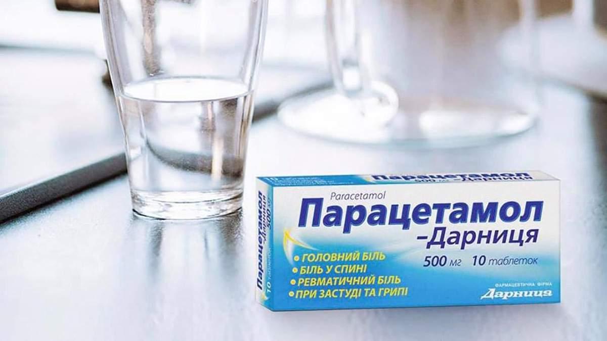 """Дополнительный миллион упаковок """"Парацетамола"""" появится в аптеках"""