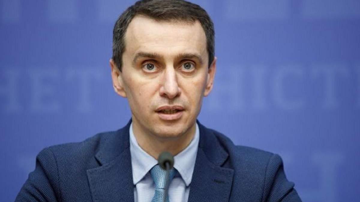 Ляшко заявив, що хворих з легкою формою коронавірусу госпіталізовувати не будуть