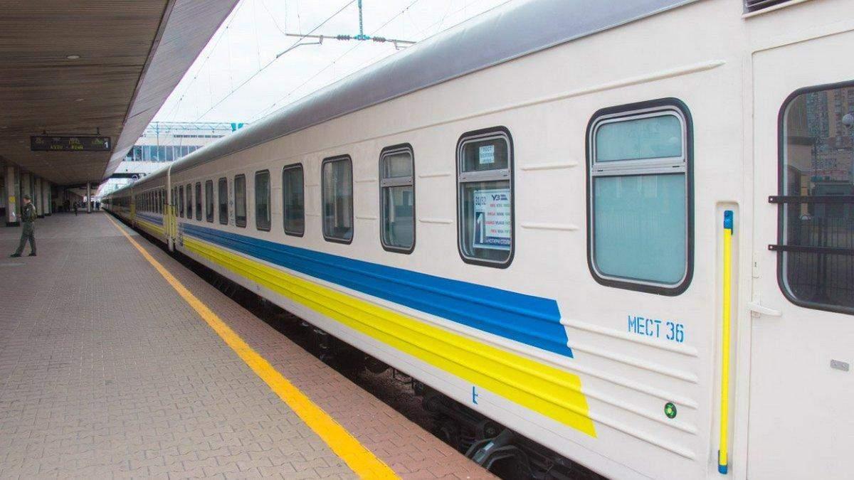 Укрзализныця бесплатно будет  возить на работу врачей, полицейских и сотрудников ГСЧС