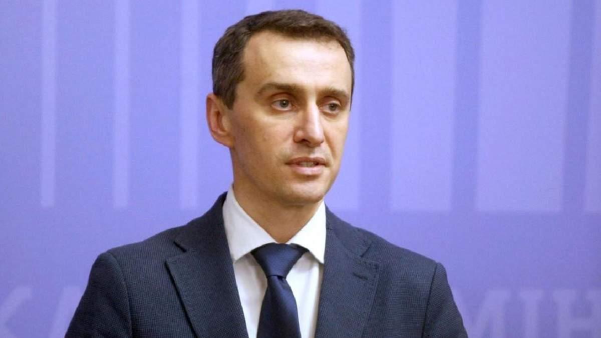Больных коронавирусом в Украине лечат бесплатно, – Ляшко