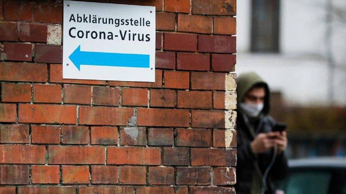 В Германии предлагают давать разрешение на работу всем, кто уже переболел COVID-19