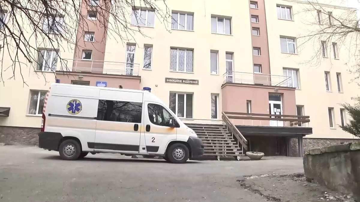 Как лечат от коронавируса в Украине: видео