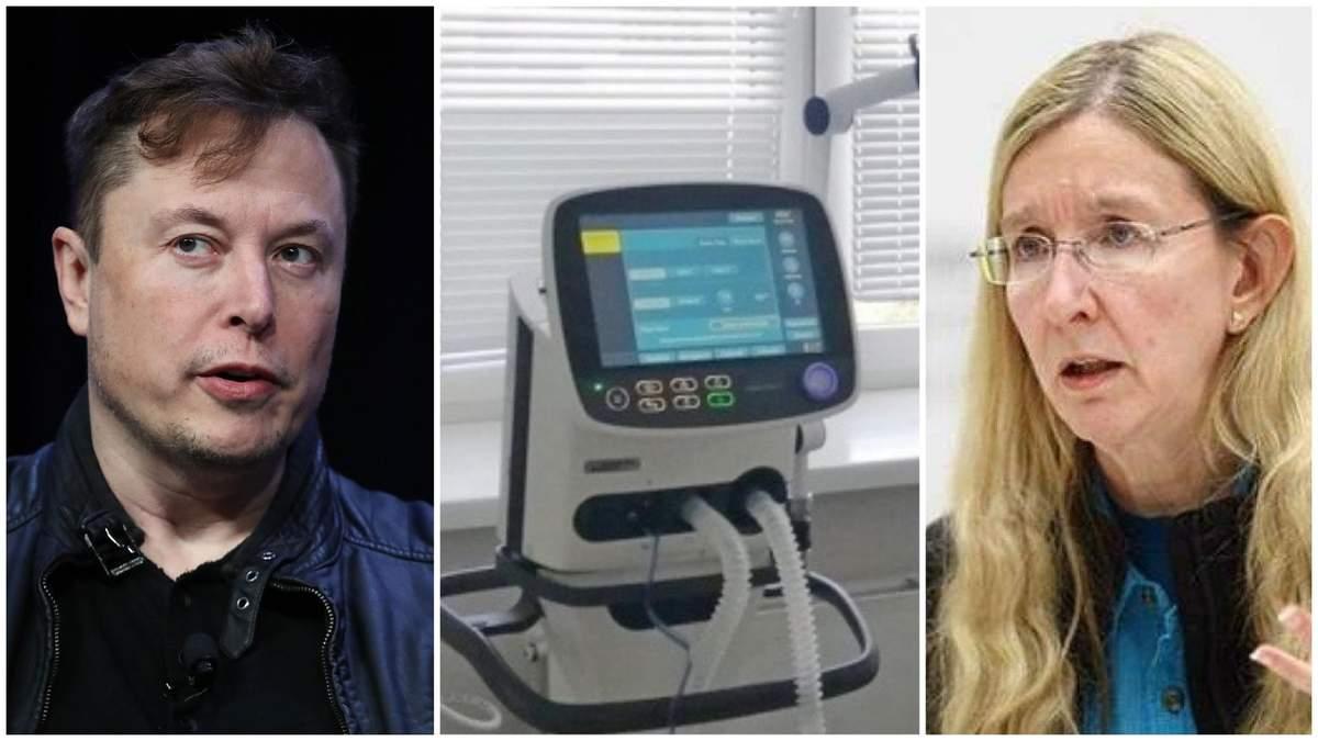 Маск предлагает ИВЛ: вслед за Супрун среагировало посольство Украины в США