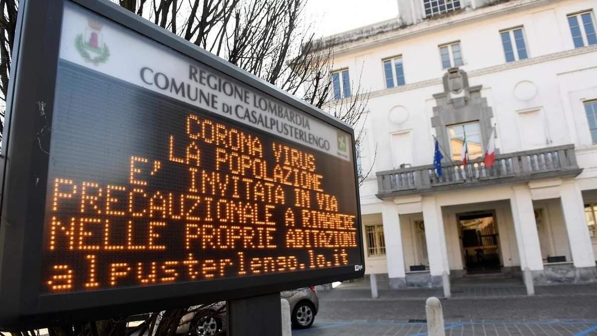 Коронавірус в Італії 2 квітня 2020 року