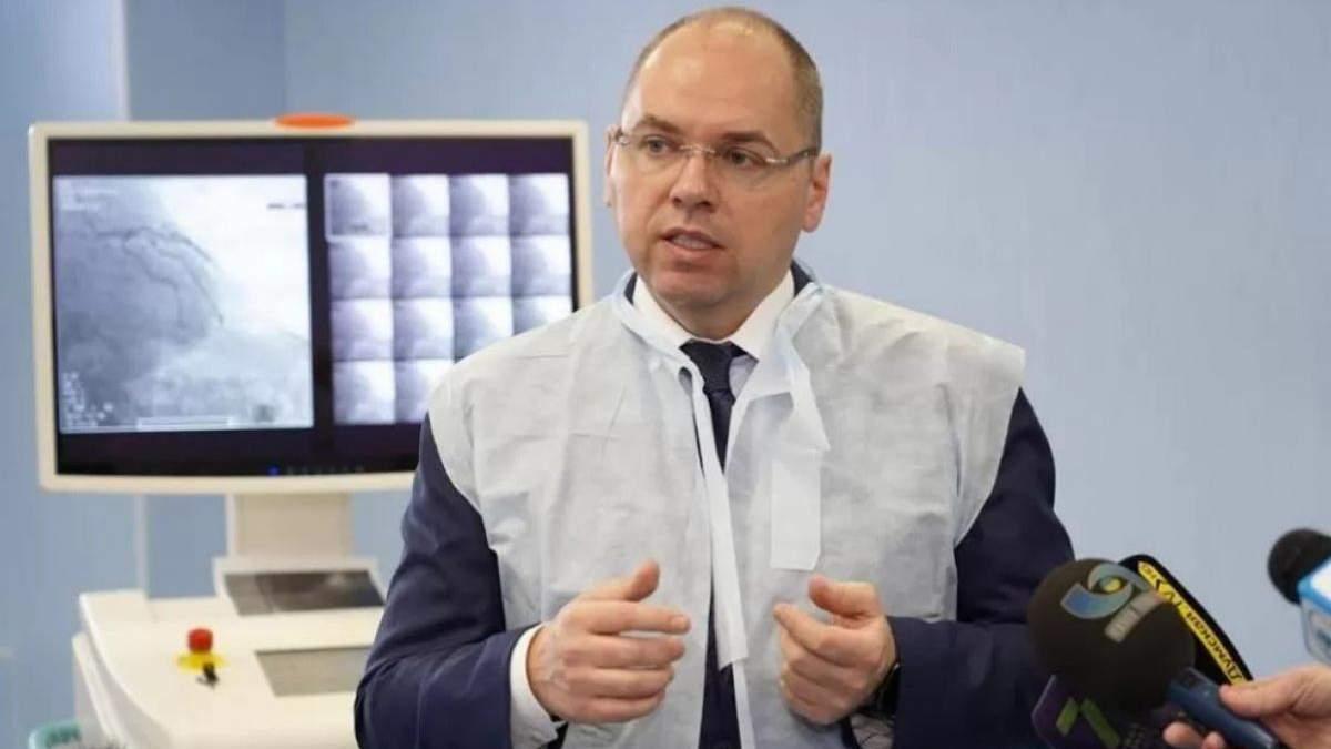 Степанов розповів про плани уряду щодо посилення карантину в Україні: деталі