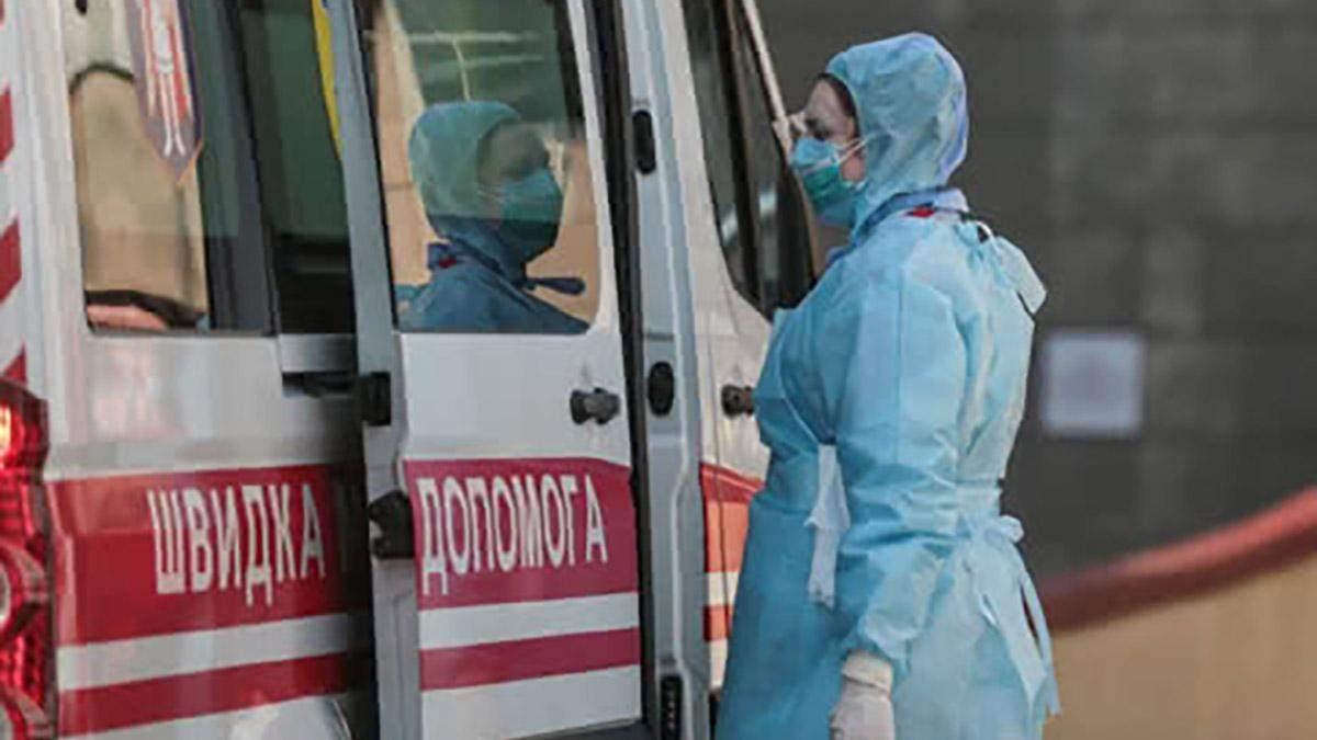 В Україні вже 942 випадки коронавірусу: деталі
