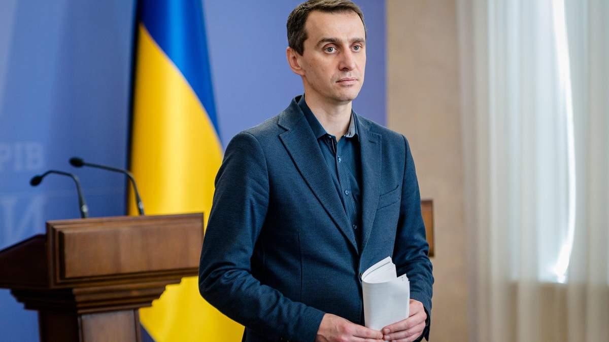 Найближчим часом Україну чекає пікове зростання хворих на COVID-19 – МОЗ