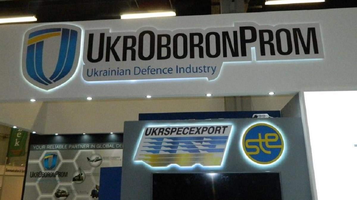 От коронавируса умер работник Укроборонпрома