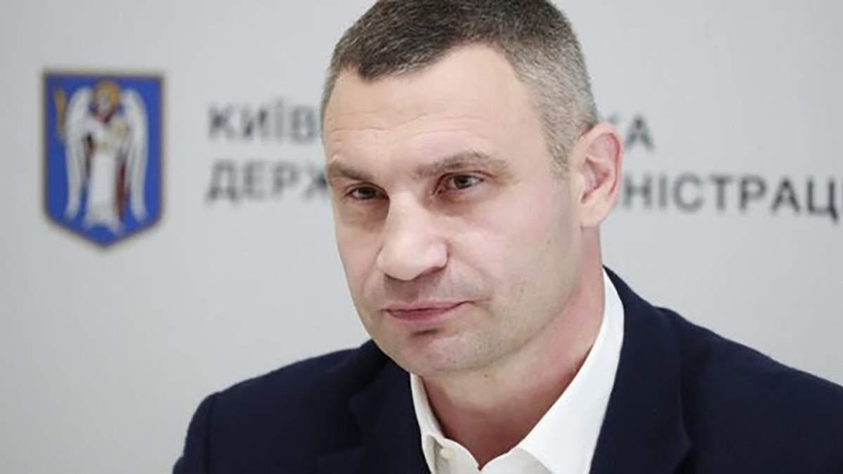 Кличко заявив про обов'язкову кремацію померлих: у МОЗ це спростовують