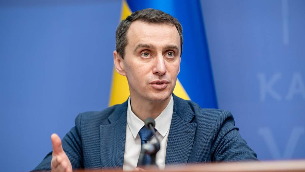 У МОЗ спрогнозували, коли Україна повернеться до нормального життя
