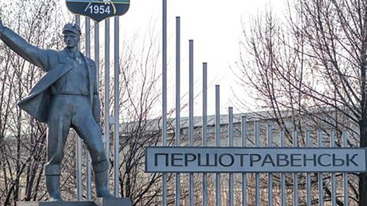 Собрание религиозной общины стали причиной вспышки коронавируса на Днепропетровщине: детали