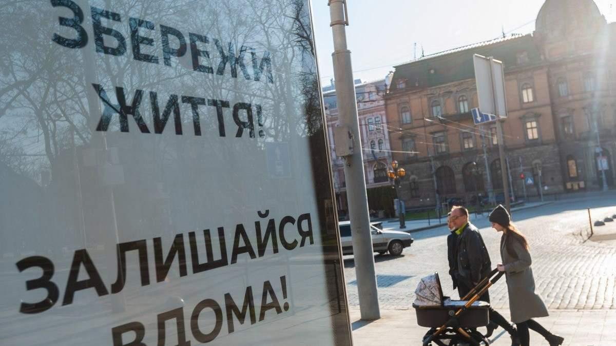 Ослабления карантина с 14 апреля не будет, – Офис президента