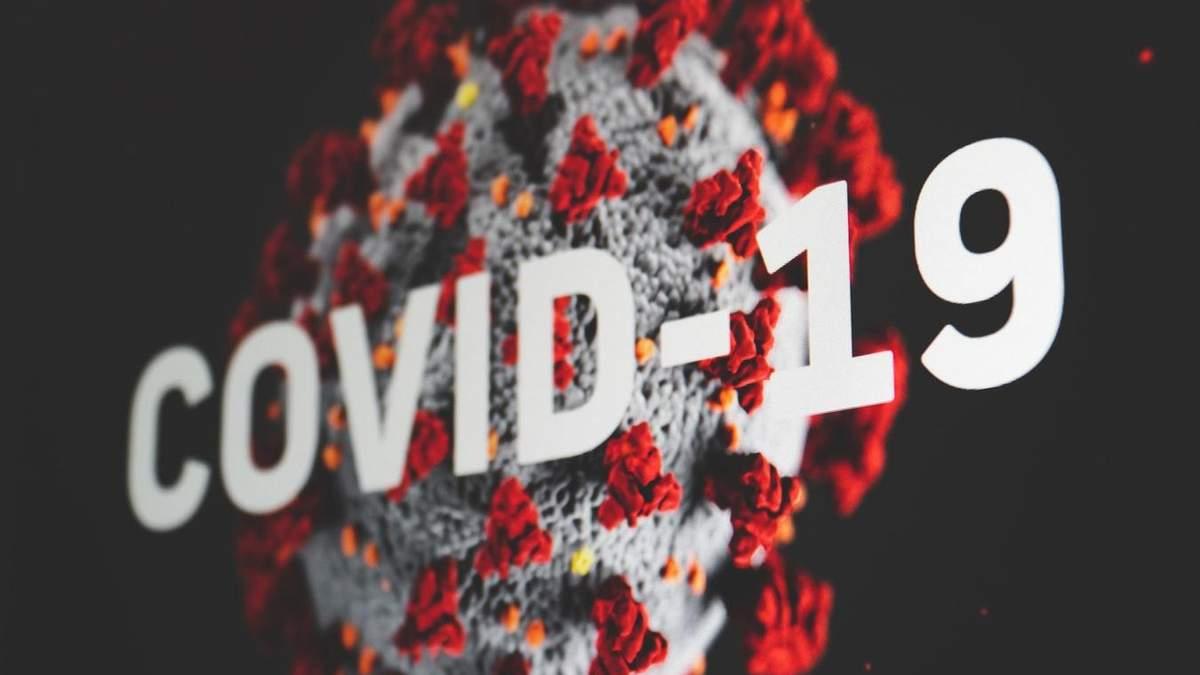 Расшифровали полный геном коронавируса