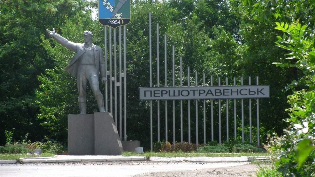 На религиозных собраниях в Першотравенске с больными COVID-19 контактировали 556 человек