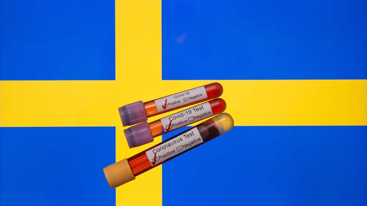 Коронавірус у Швеції – кількість померлих і хворих 10.04.2020