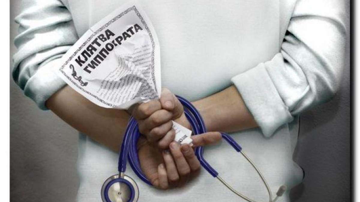 Страхова медицина в Україні може вирішити чимало проблем, але навряд змінить систему