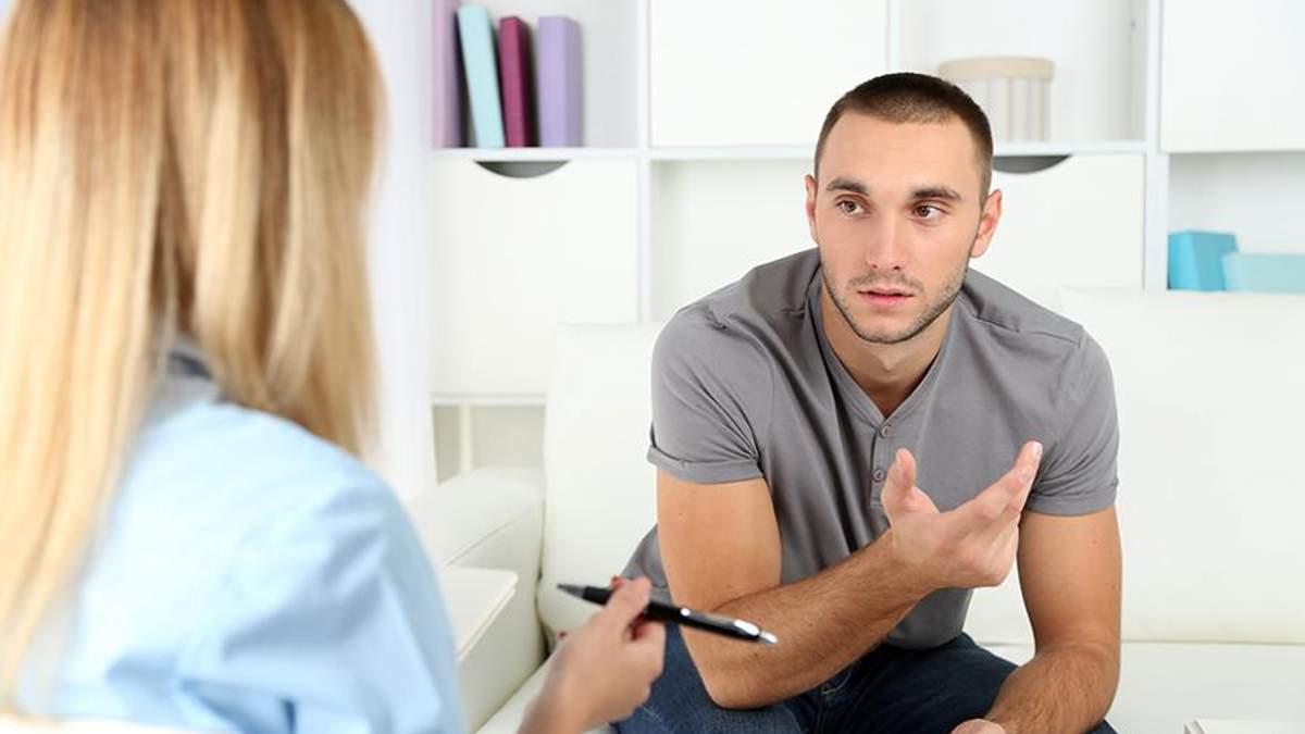 Почему важно не бояться походов к психологам, или  Иногда душевные проблемы важнее остальных
