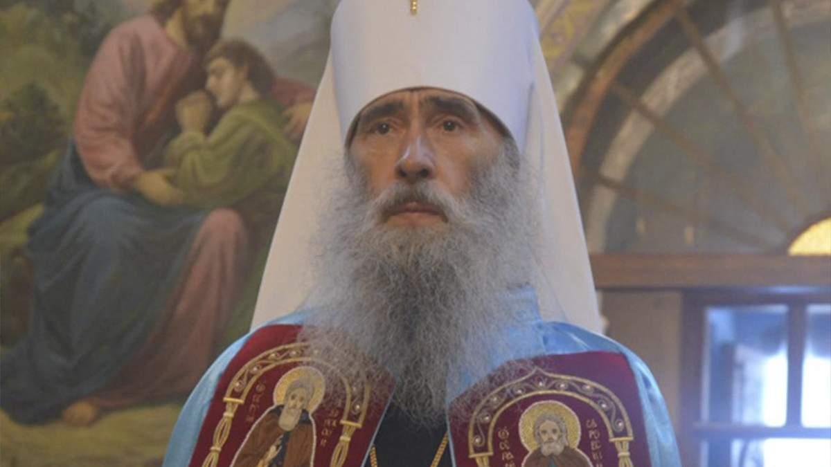 Коронавірус у митрополита УПЦ МП Сергія - що відомо