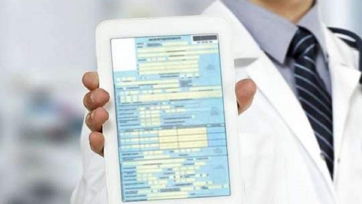 В Украине до сих пор не ввели электронные больничные: причина