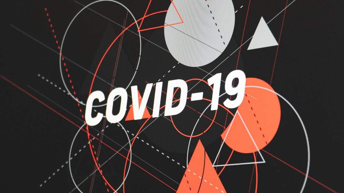В Украине 7 647 случаев COVID-19: за последние сутки обнаружили 477 больных