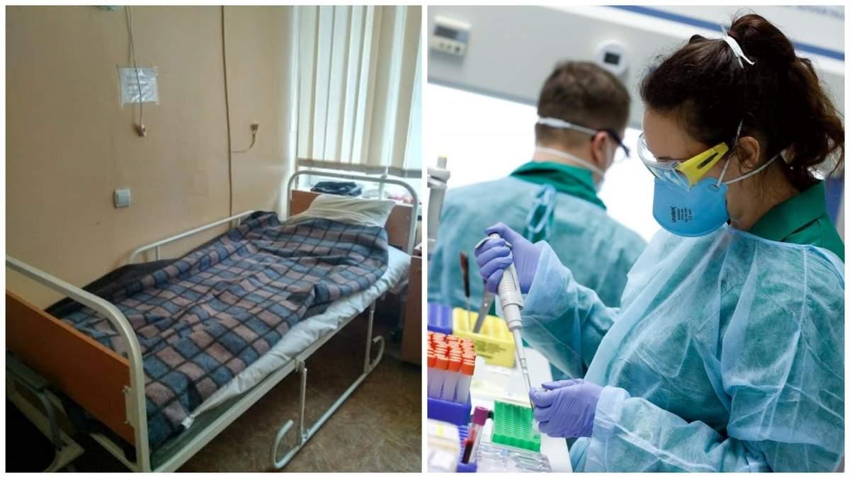 Чому виникають проблеми у фінансуванні лікарень, – коментар НСЗУ