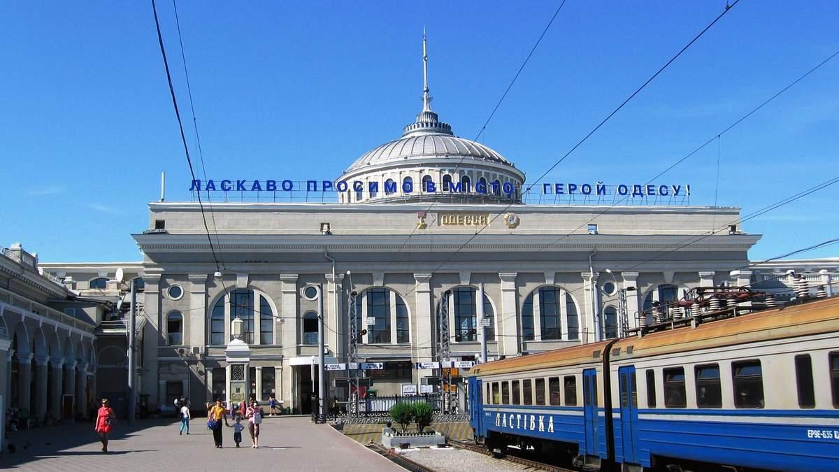 Коли відновлять український туризм