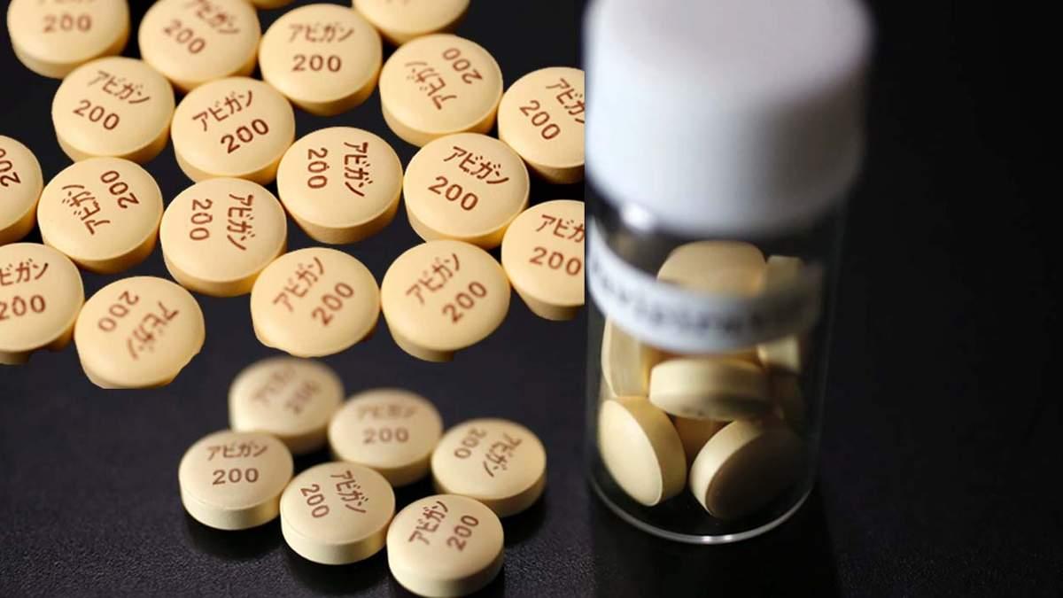 Понад 40 країн безкоштовно отримають від Японії партію Авігану для лікування COVID-19