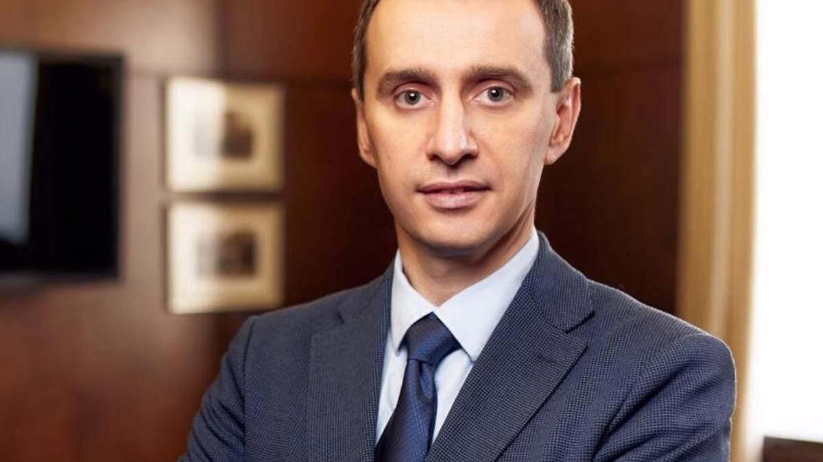 Ляшко о карантине в Украине