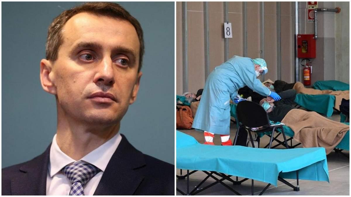 Виктор Ляшко считает, что итальянского сценария Украина избежала