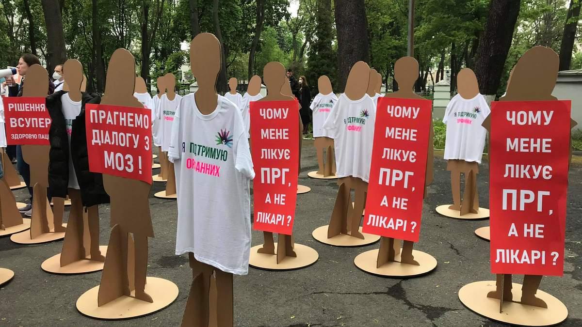 Под Минздравом протестовали в поддержку пациентов с редкими болезнями: фото