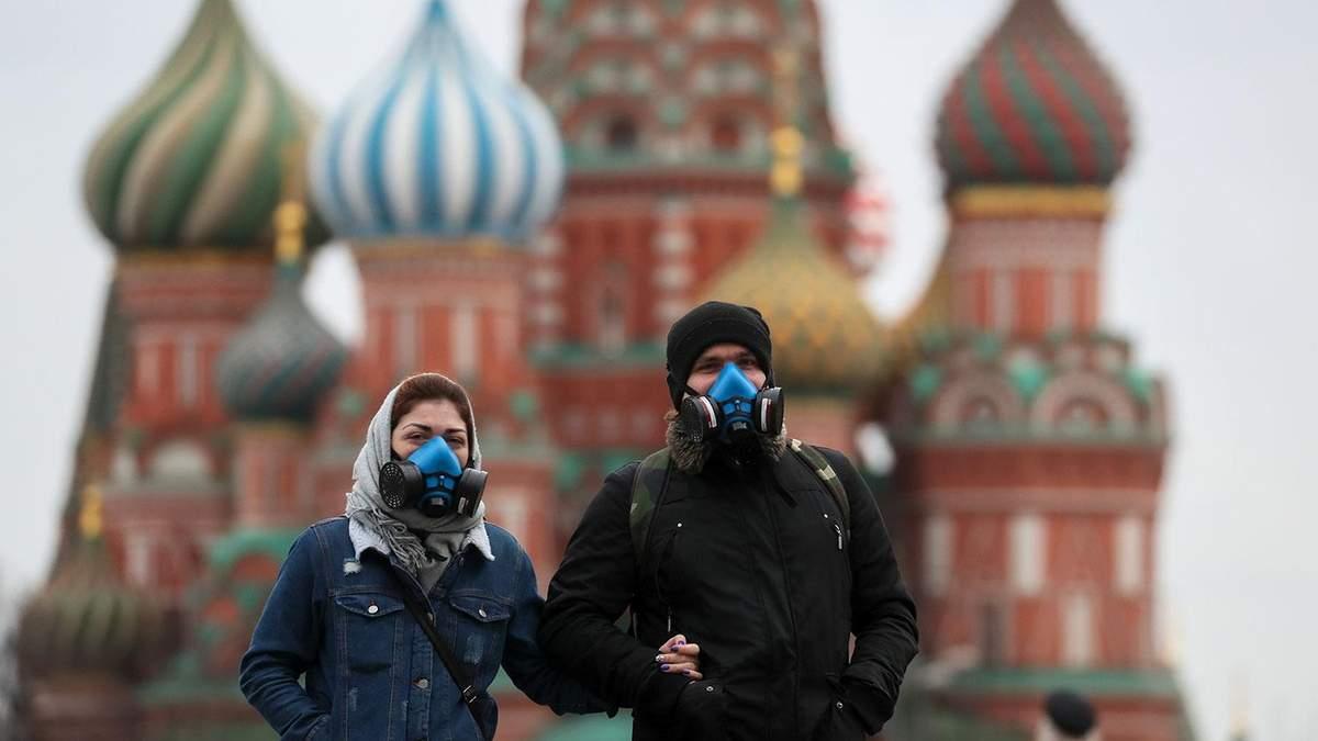 Коронавірус в Москві