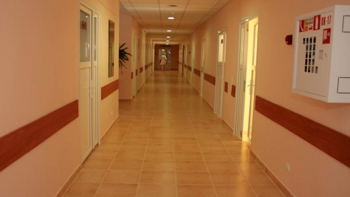 Лікар про закриття лікарень