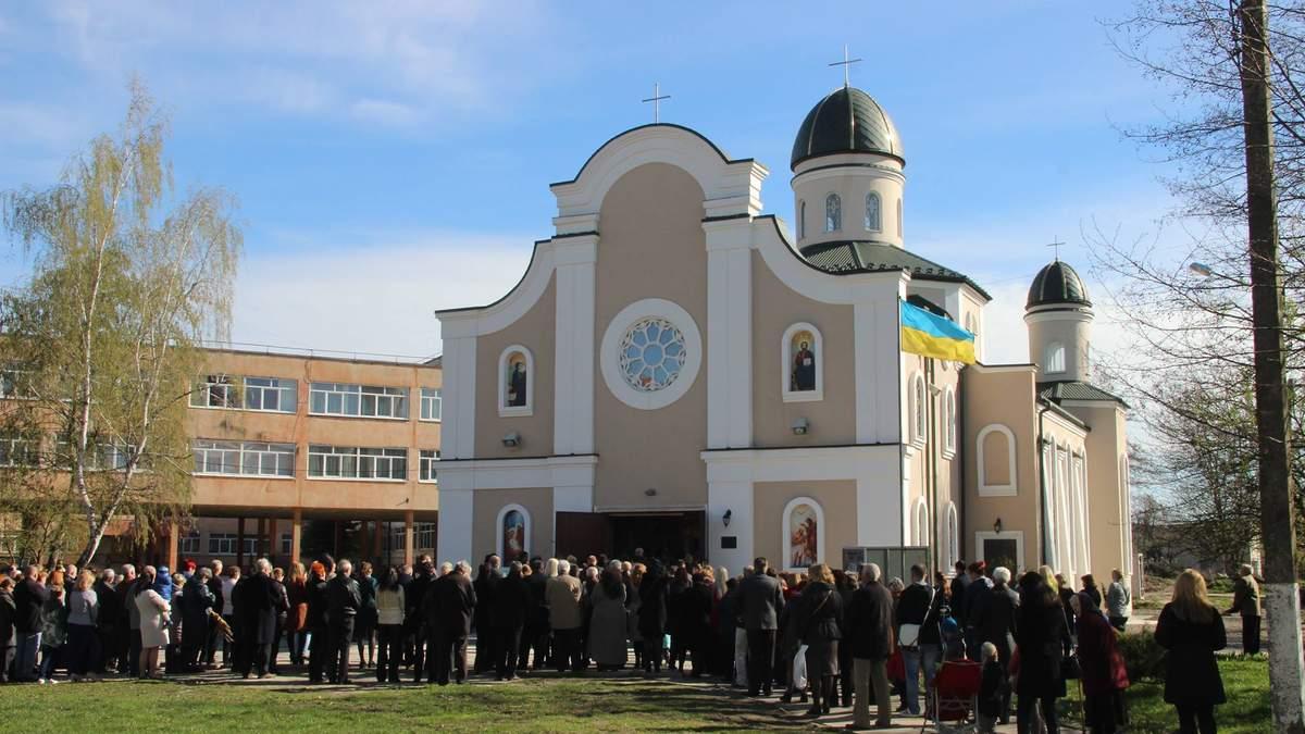 Собор Святого Иоанна Крестителя УГКЦ