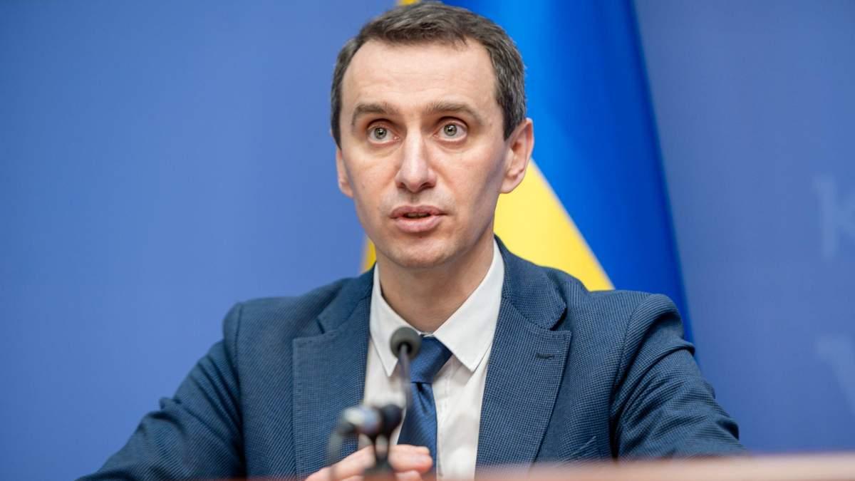 Вторая волна коронавируса в Украине 2020 – массовая вакцинация