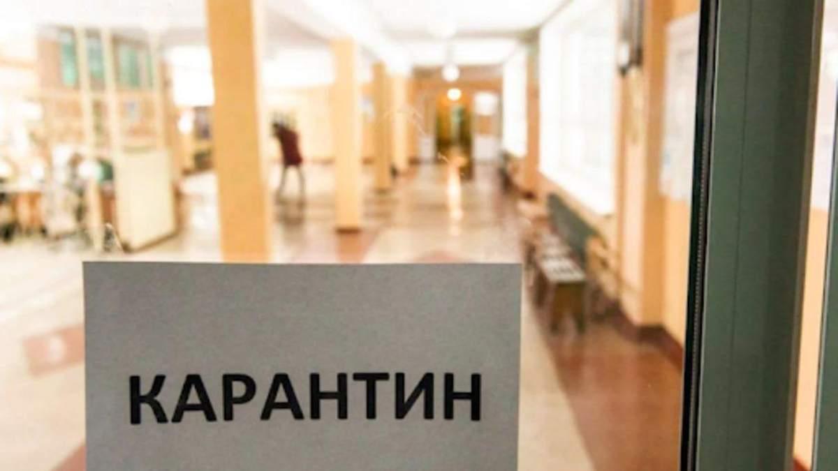 Виктор Ляшко о выходе Украины из карантина