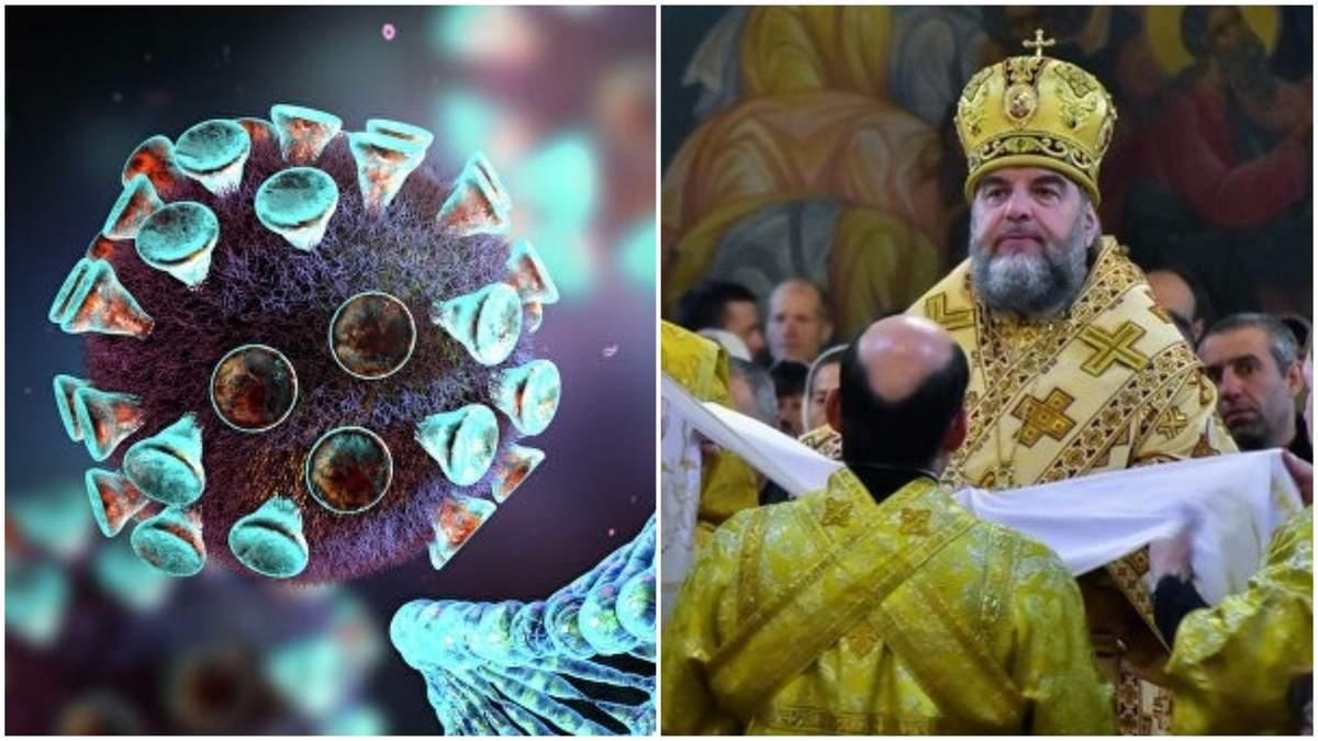 Коронавірус у Вінницькій області: COVID-19 виявили у митрополита ПЦУ