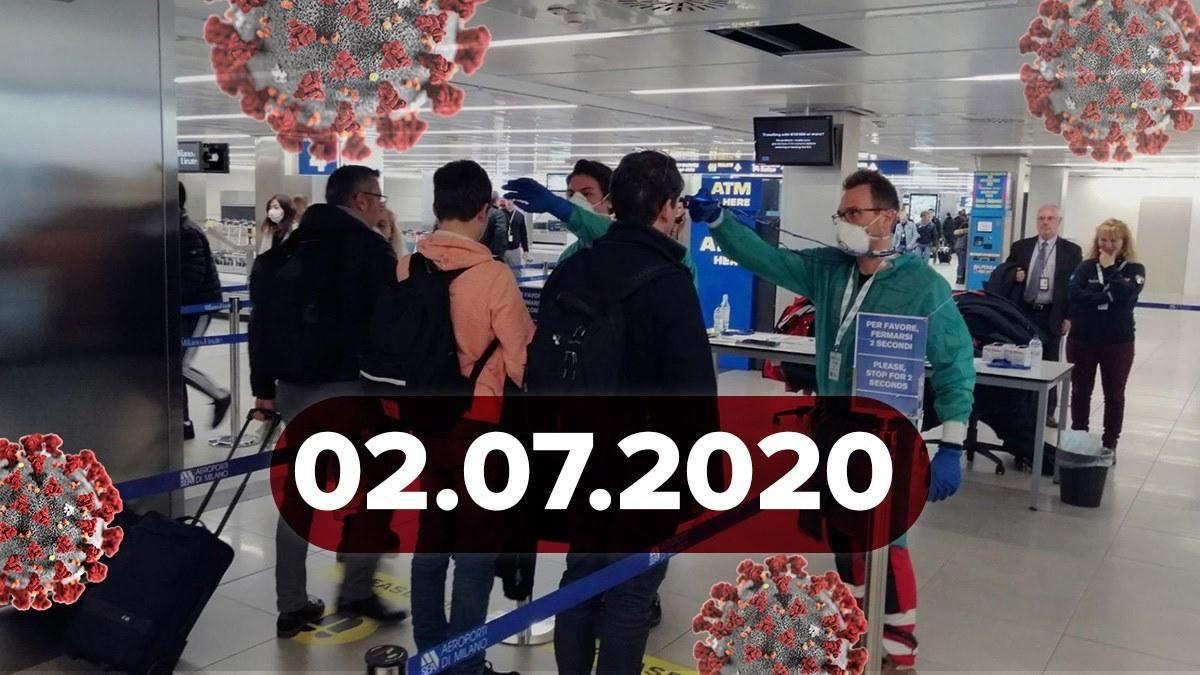 Коронавирус Украина, в мире 2 июля 2020: статистика, новости