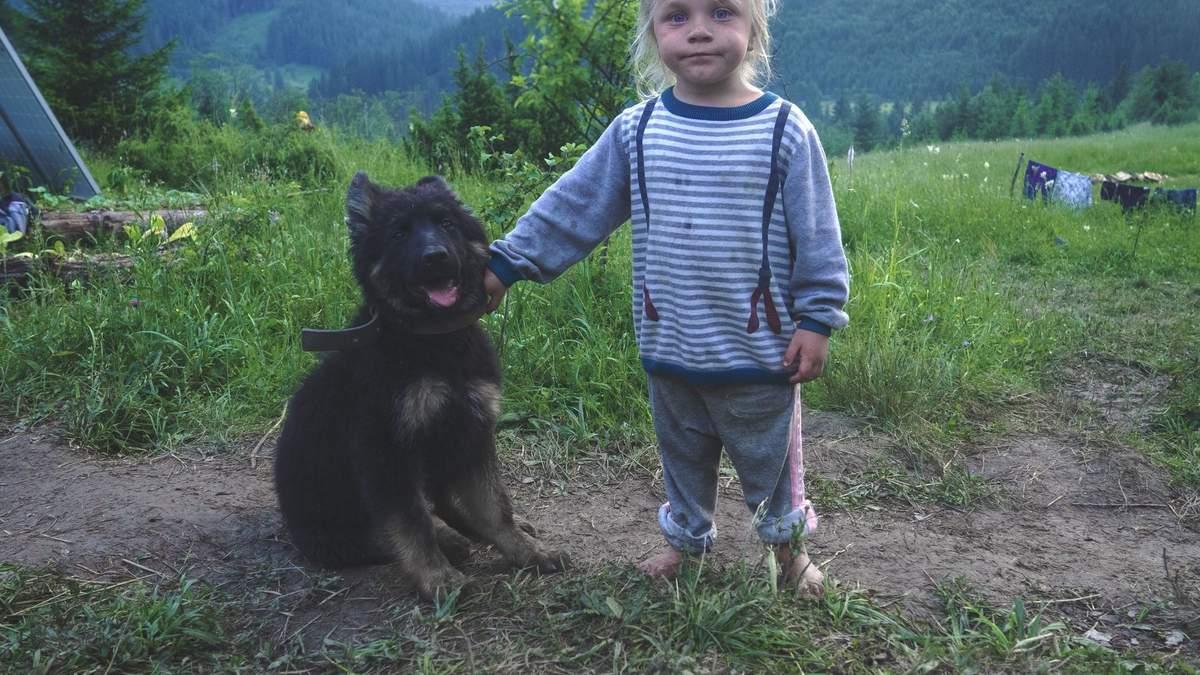 Діти та домашні тварини