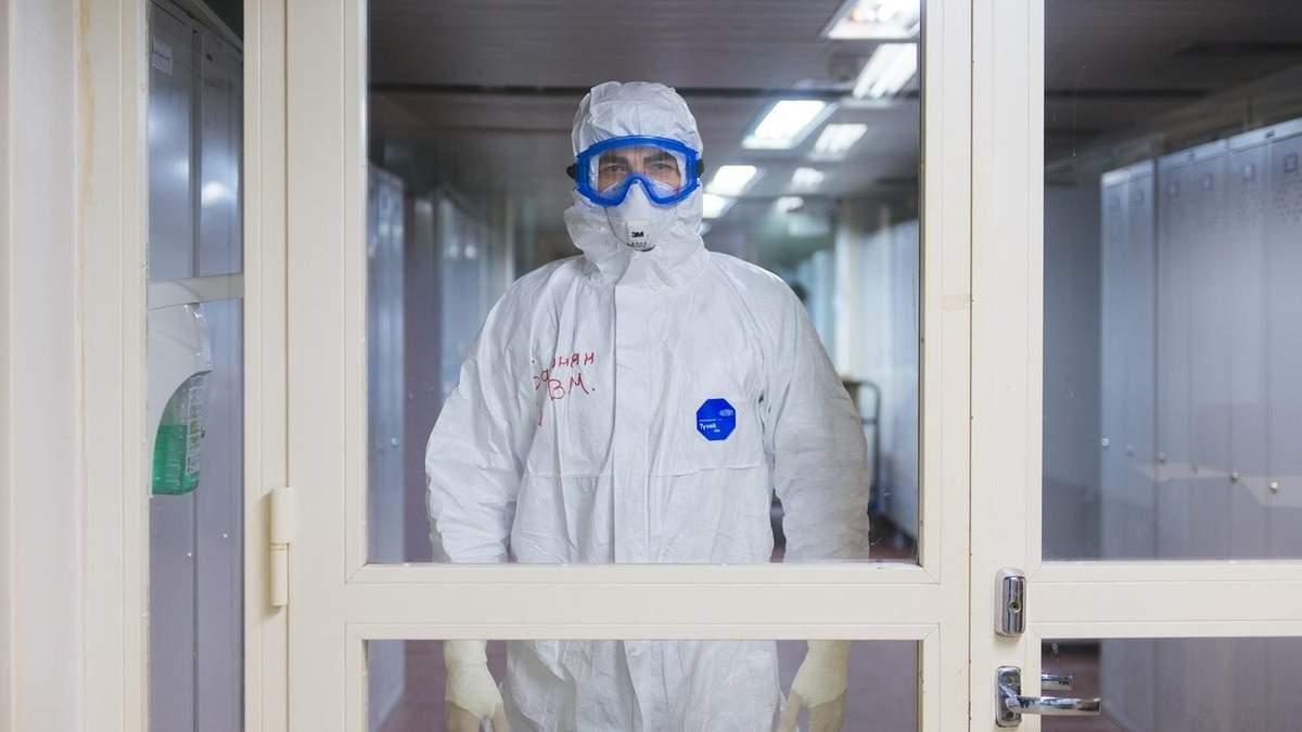 Області, де найнижчий ризик заразитися коронавірусом