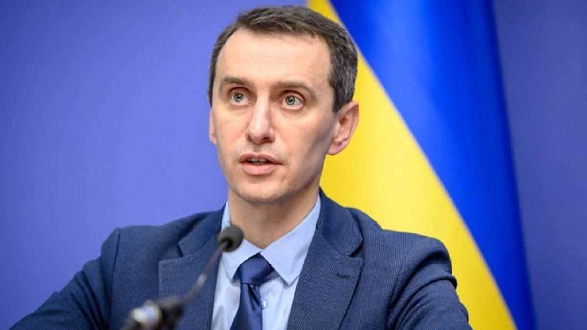 Україна отримає від ВООЗ вакцину від COVID-19 для 20% населення, – Ляшко