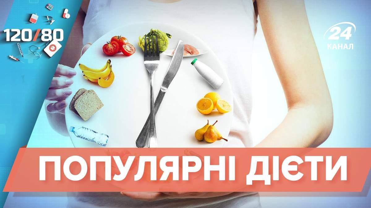 Популярные диеты 2020 года: какие помогут похудеть, а какие – уничтожат ваше здоровье