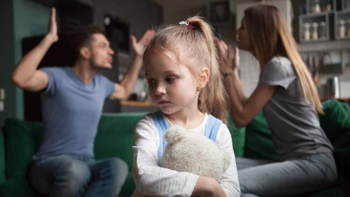 Психологічні травми в дитинстві: наслідки