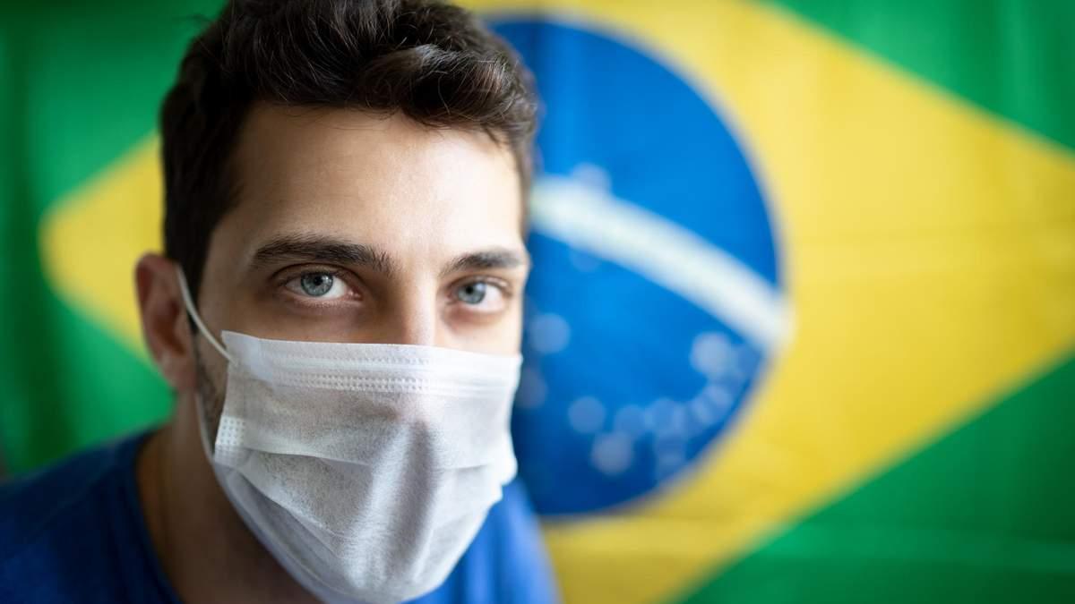 У Бразилії відмовилися від святкування Нового року через коронавірус