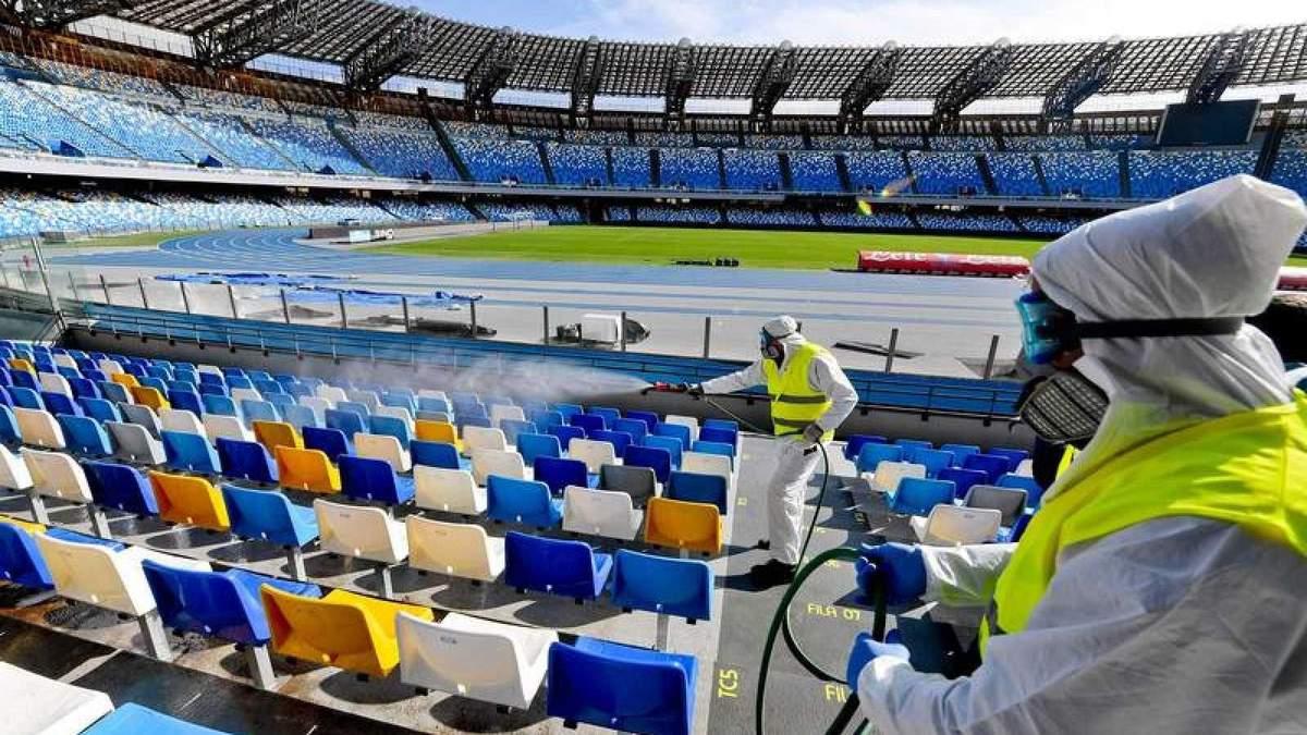 Посещение стадионов во время пандемии