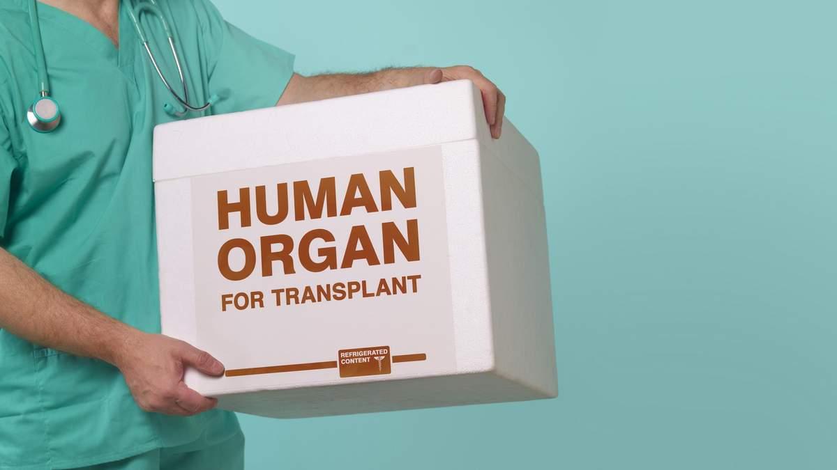 Трансплантации в Украине: известен план по развитию до 2023 года