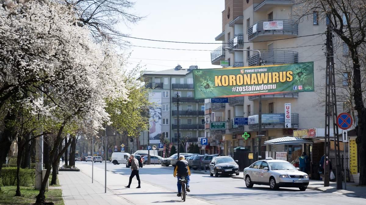 Коронавірус йде на спад: У Польщі знижується кількість нових випадків COVID-19