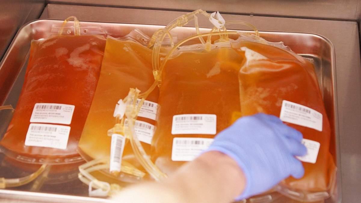 Лечение коронавируса плазмой крови: ВОЗ предупредила о рисках метода