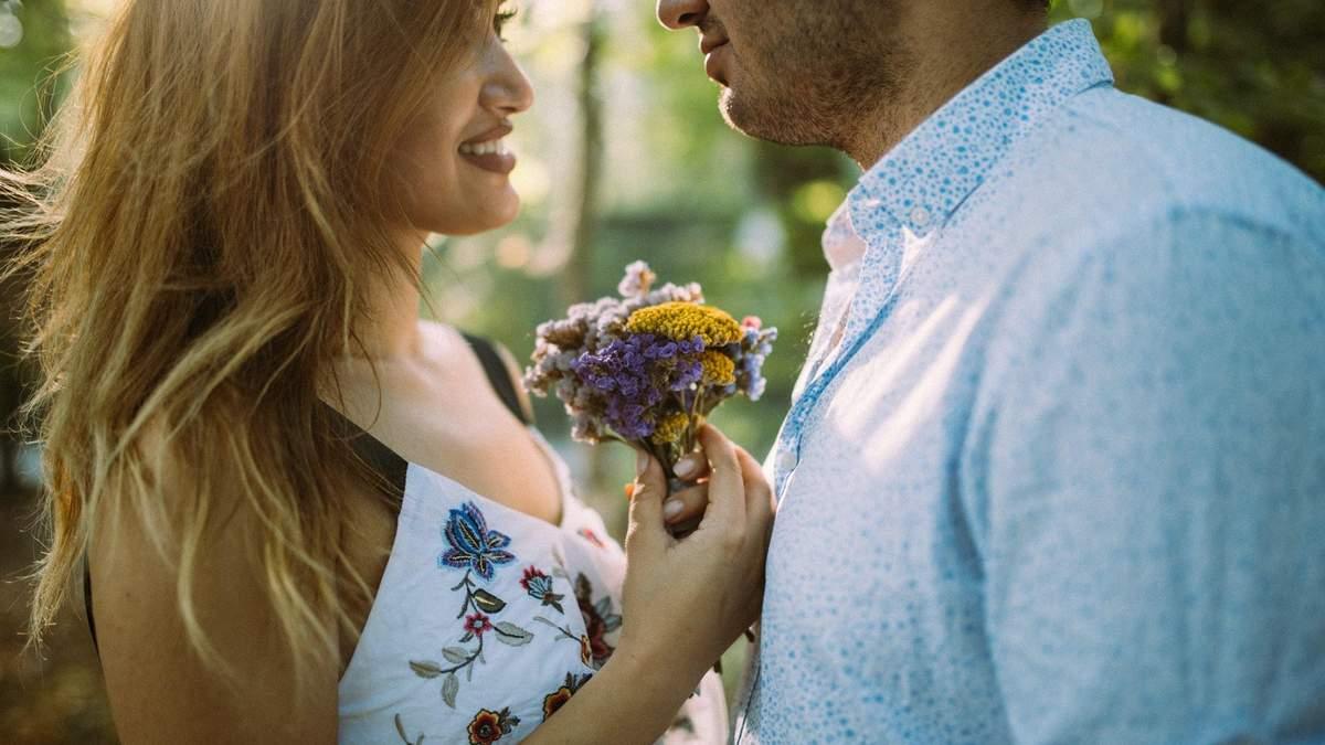 Щастя в стосунках