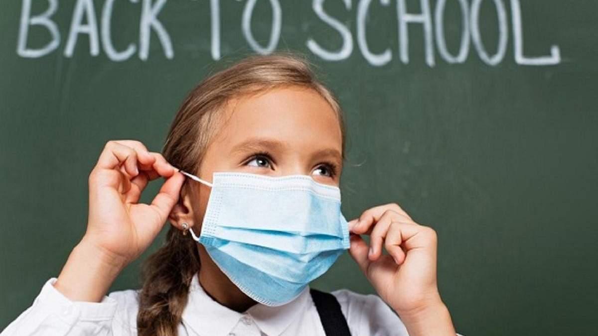 Вспышка коронавируса в школе Бердянска