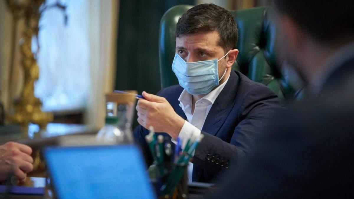"""Зеленский заверил, что в коронавирусном фонде есть """"почти все деньги"""""""
